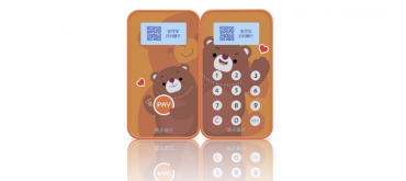 Multiprotocol student and senior smartcard delivers dual Alipay payment and access control solution