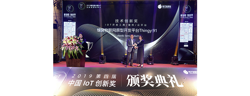 Nordic Semiconductor wins China IoT Innovation Award for second year running
